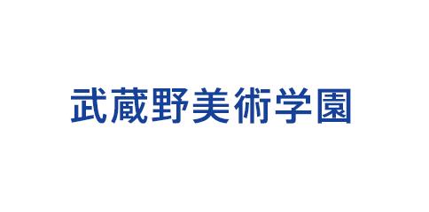 武蔵野美術学園 リンクバナー