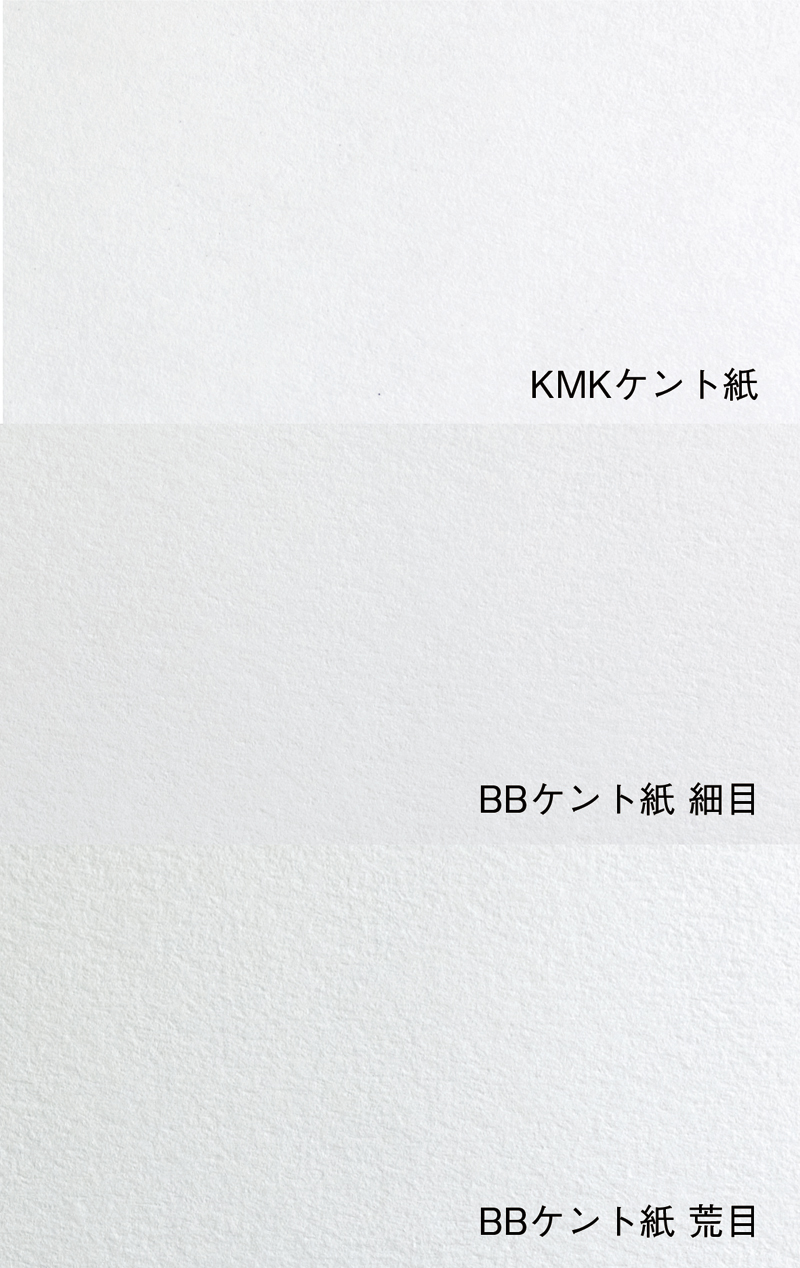 ケント紙(拡大写真)