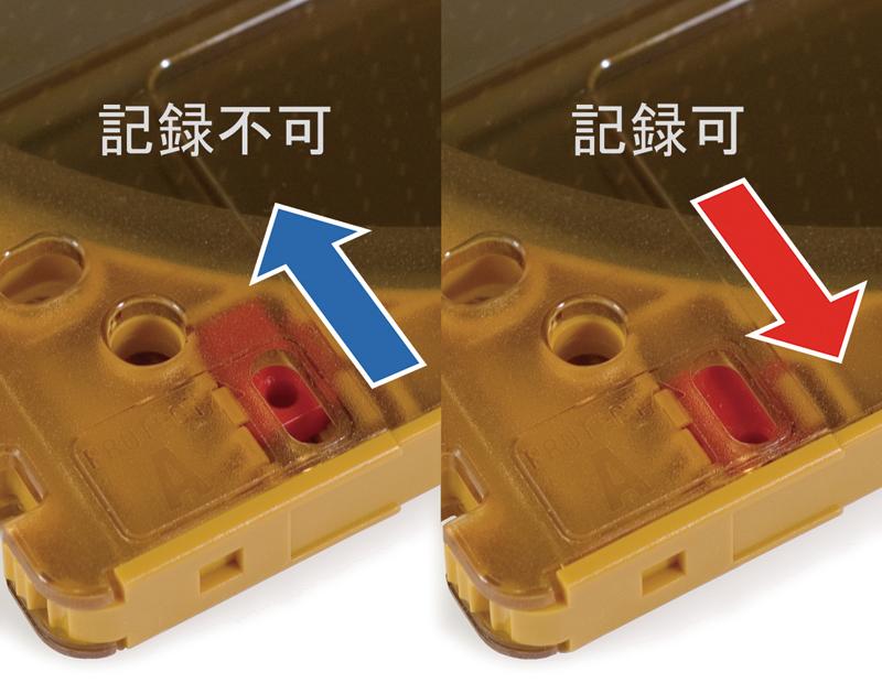 カートリッジの左下に設けられたライトプロテクトタブをスライドすることで誤消去・上書きを防止できます。