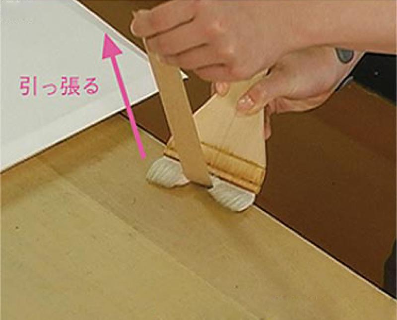 例2 机の端を使うと作業しやすい